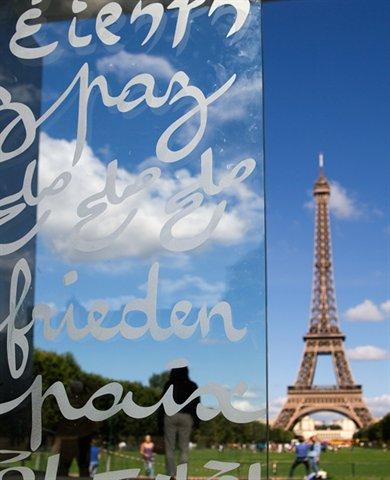 Blick zum Eiffelturm